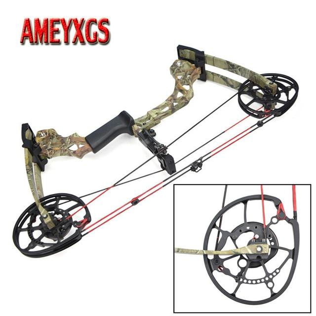 KAIMEI 270 Archery 40-60lbs Compound Bow 310FPS Arrow Steel Ball Dual Purpose Bow 80% Labor Saving Ratio For Hunting Shooting 1