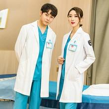 Doctor's uniform laboratory cotton nurse white coat dental clinic long sleeve doctor's uniform custom