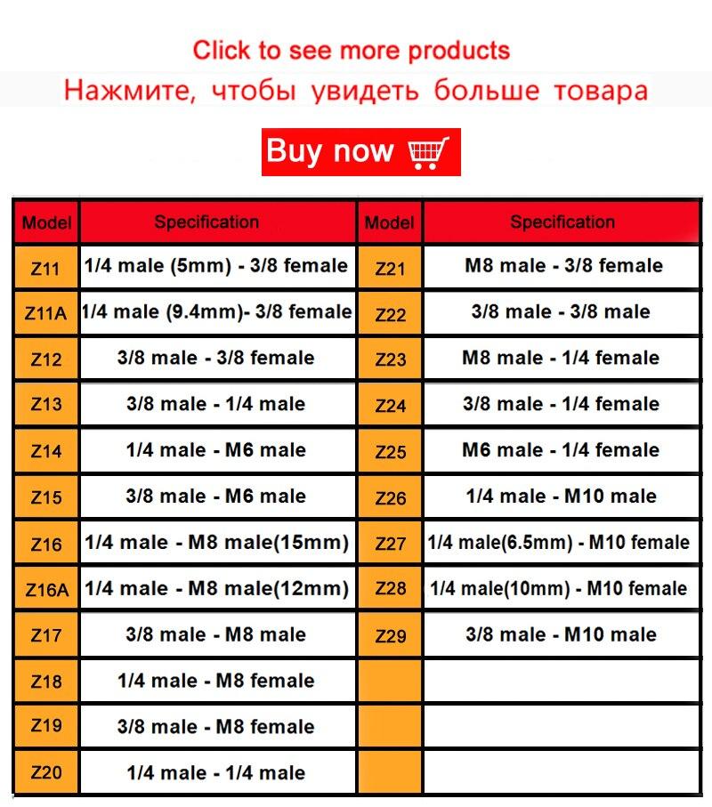 1/4 до 3/8 винт быстроразъемный адаптер крепление база штатив