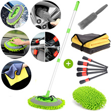 NEW Three section Telescoping Car Wash Brush Mop Chenille Microfiber Broom Towel Set Auto Detailing Tire Brush Cleaning Tool