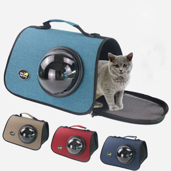 Dog Puppy Carrier Bag Portable Cats Handbag Foldable Outdoor Travel Pet Bag Puppy Carrying Mesh Shoulder Pet Bags Handbag фото