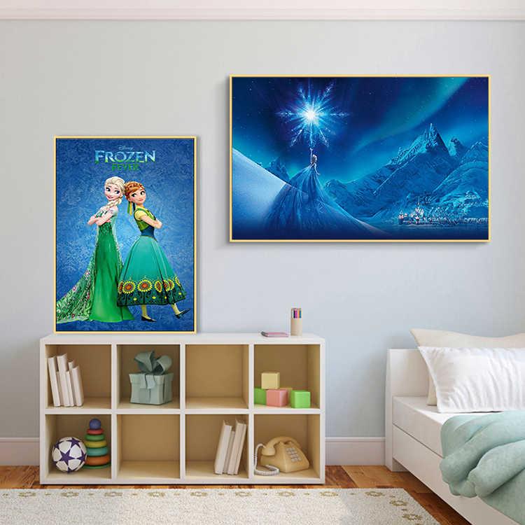 Elsa Frozen Type 2 Wall Art Disney Watercolor Poster Home Decor Print UNFRAMED