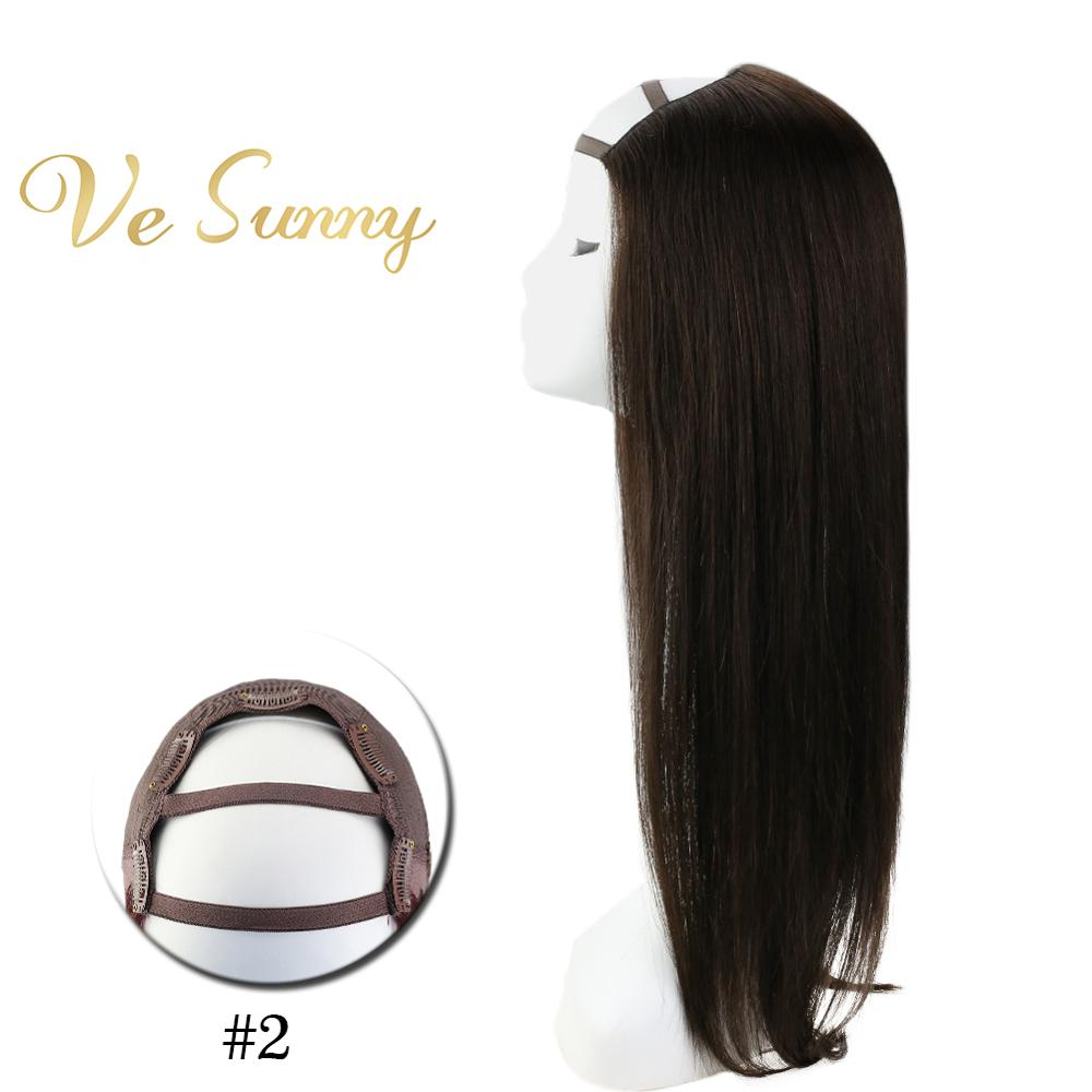 VeSunny One Piece U Part Half Wig 100% Real Human Hair With Clips On Dark Brown #2 12-24 Inch Machine Remy Hair