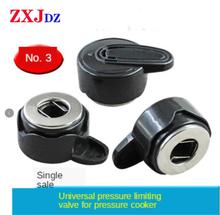 Electric pressure cooker 4L5L6L exhaust valve limiting relief safety accessories