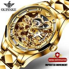 OUPINKE – montre de luxe pour hommes, automatique, en or, en acier tungstène, Business, mécanique, saphir, cristal