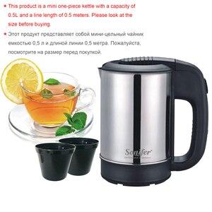 Image 2 - 0.5L Mini czajnik elektryczny ze stali nierdzewnej 1000W Portable Travel bojler na wodę Pot Sonifer