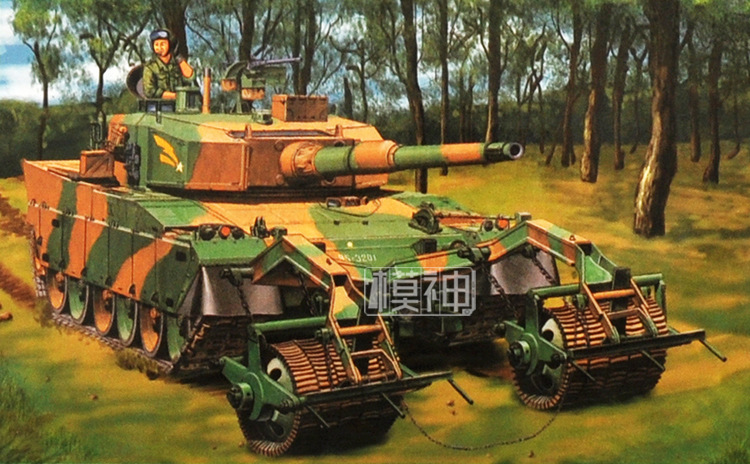 1: 35 Modern Japan 90 Type Mine-clearing Tank Model Military Assembly Electric Armored Vehicles 80111