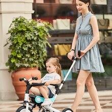 Детский трехколесный велосипед для детей 1-3-6 лет, складной светильник