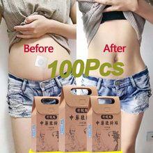 10-200PCS Brennen Fett Aufkleber Abnehmen Produkte Gewicht Verlust Chinesischen Medicina Tradicional Produkte Schlanke Patch Remedio Para Emagr