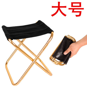 Aluminum Alloy Outdoor Folding Stool Fishing Chair Mazza Beach Chair Portable Camping Barbecue Stool Train Stool folding stool aluminum alloy mazar portable barbecue fishing chair camping accessories travel mazar for outdoor hiking