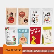 Gift Bags Handbag Packaging-Bags Custom Paper Advertising Logo-Printing Clothing