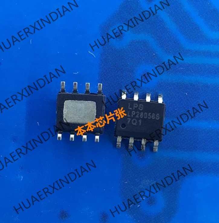 Yeni LP28056SSPF LP28056S SOP-8 yüksek kalite