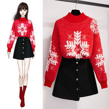 Women High Quality Sweater 2-piece Set Turtleneck Long Sleeve Snow Pullover Tops+Irregular Woolen Mini Skirt Female Clothing Set(China)