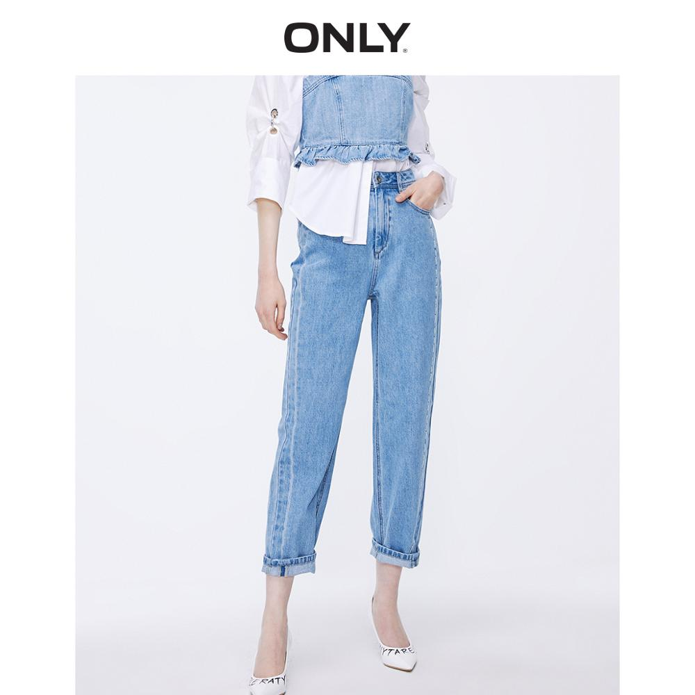 ONLY Women's Loose Fit High-rise Letter Print Crop Jeans | 119249503