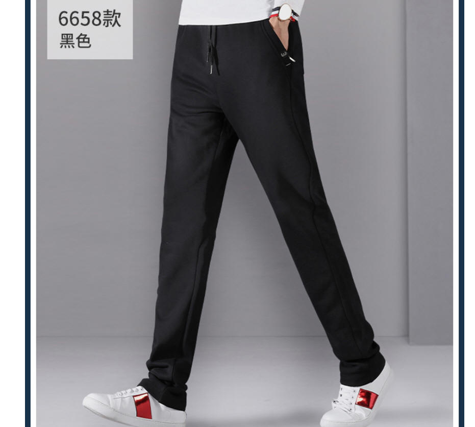 Men's Casual Sweat Pants Men's Loose Cotton Trousers Straight Knitted Pants XF736