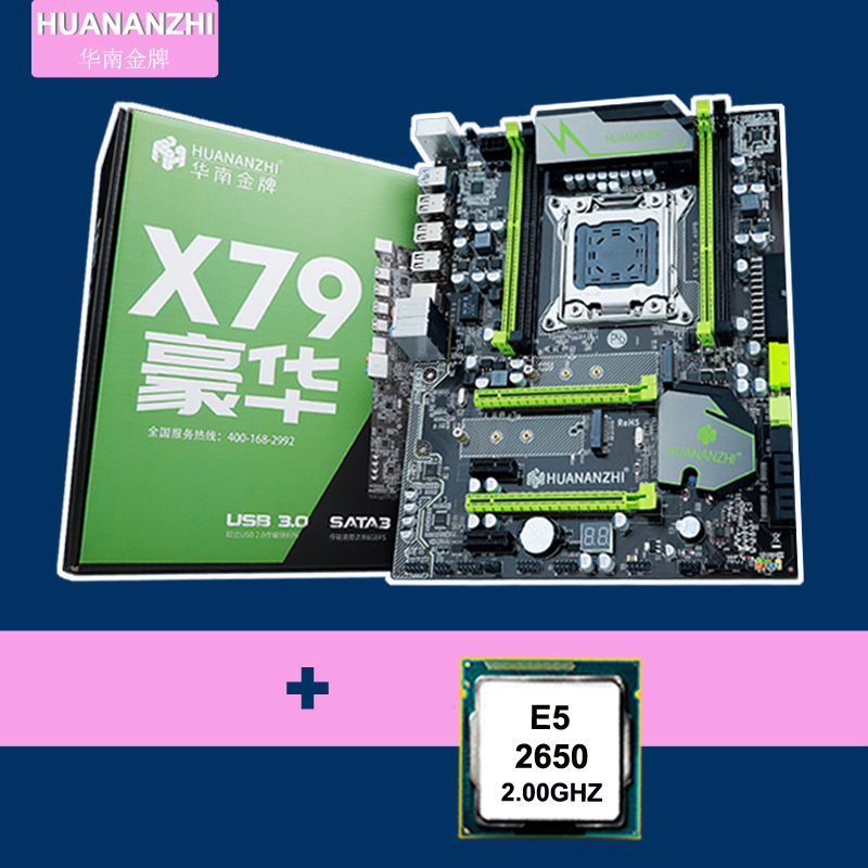 New arrival version 2.49 HUANAN X79 motherboard CPU combos X79 motherboard with CPU <font><b>Xeon</b></font> E5 <font><b>2650</b></font> 4 channel RAM image