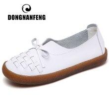 Туфли dongnanfeng женские из натуральной кожи белые лоферы без