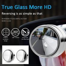 Автомобильное безрамочное зеркало с углом обзора 360 градусов, круглое выпуклое зеркало с широким углом, маленькое круглое зеркало с повязко...