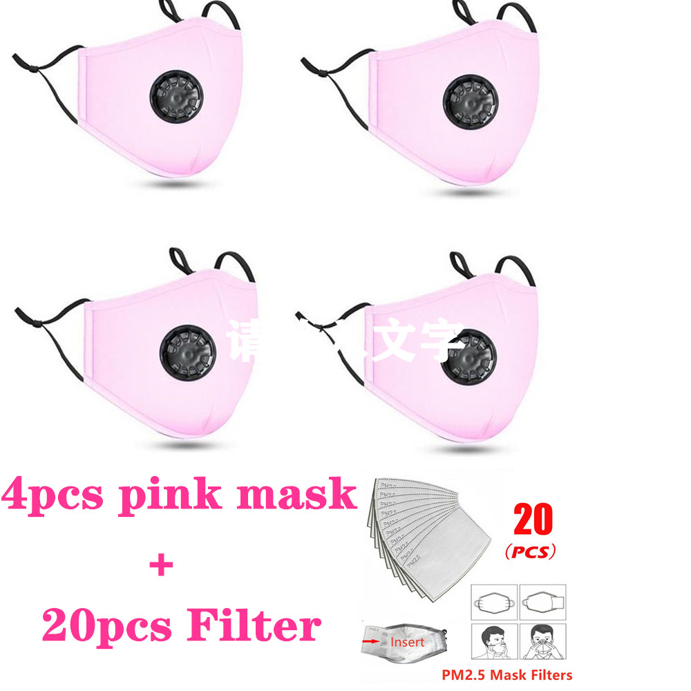 (Ship within 12 hours)4pcs mask+20 PCS Filter Mask Mouth Respirator Washable Reusable Masks Pink mask Cotton drop shipping 1