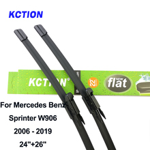 Windshield wiper blade windscreen car accessories for Mercedes Benz Sprinter W901 W902 W906 Model Year from 1995 to 2016