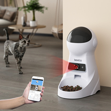 Iseebiz 3L Automatic Cat Feeder Dog Food Dispenser with Camera Support Voice Record ,App Control 8 Times One Day Pet Accessories