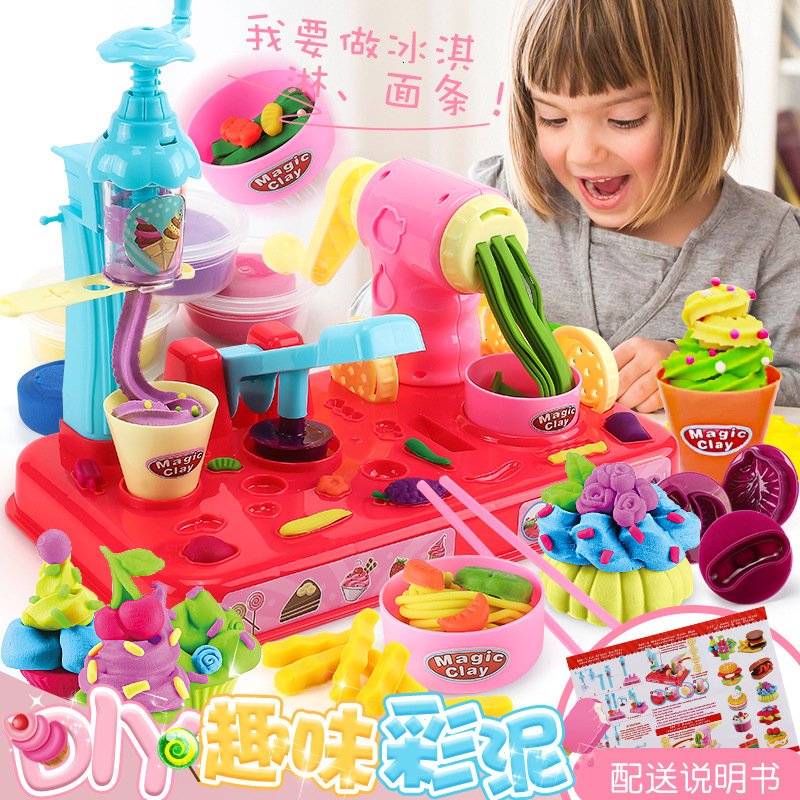 Clay Set Mold Children Girl Toys 3D Ice Cream Pasta Machine Rubber Clay Game House DIY Crafts Gifts Children Baby Toys