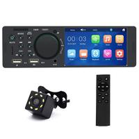 1Din 4.1 Inch Car Stereo MP5 Player FM Radio TFT Touch screen USB AUX RCA Bluetooth4.0 Remote Control USB fast charging 7805