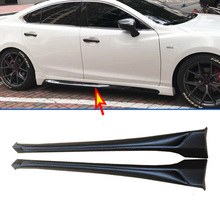 For Mazda 6 M6 Atenza 2014 2018 New Unpainted Side Skirt Extension Bumper Lip Body kit car styling accessories