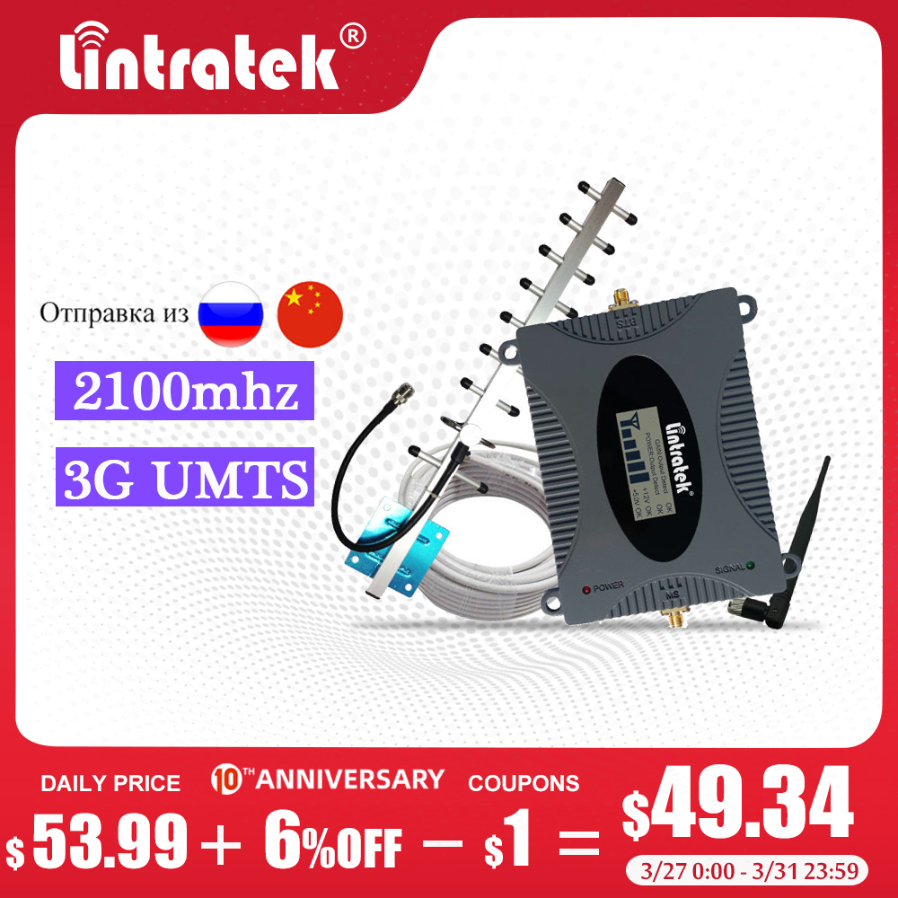 Lintratek 3G UMTS 2100mhz Cellular Booster Cell Phone Signal Repeater Amplifier 2100 65dB Full Kit For 3G Voice And Data 3G #8