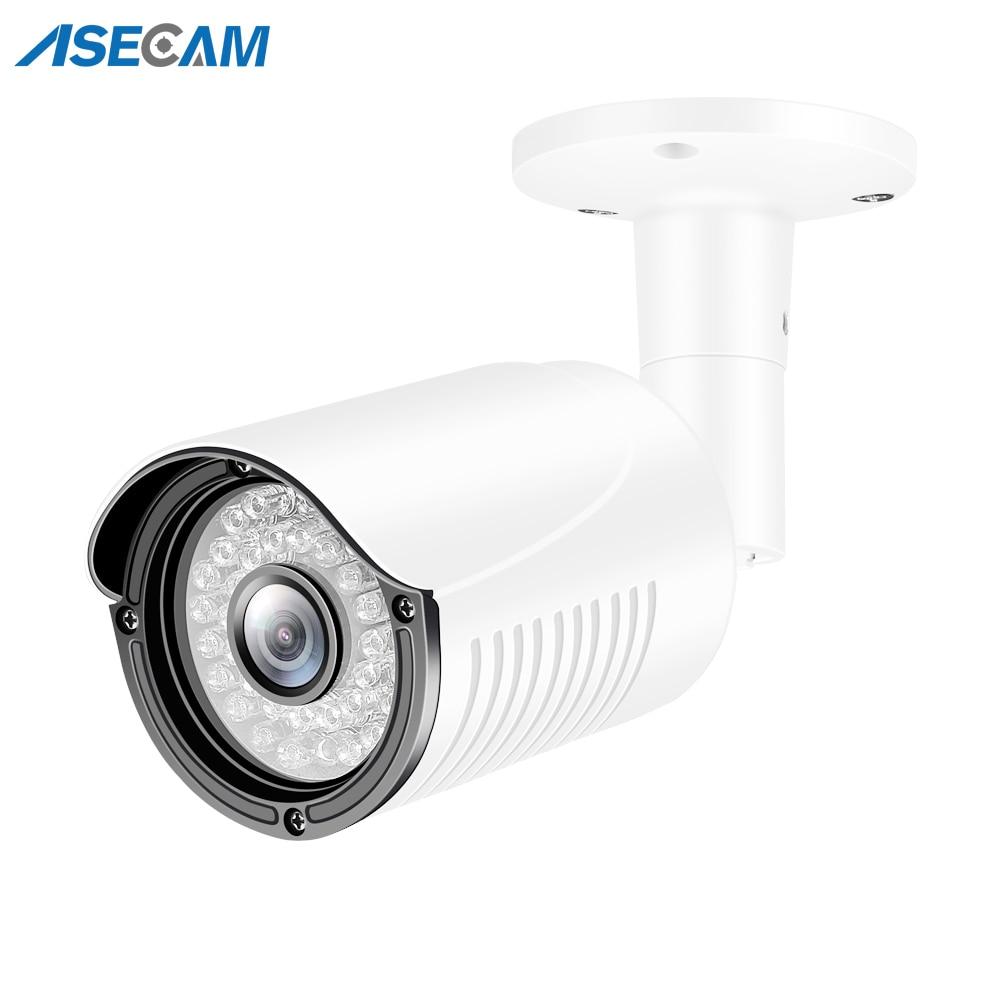 Caméra de Surveillance extérieure IP POE hd 5MP, étanche, avec codec H.265, protocole Onvif, Vision nocturne, réseau blanc, 1080P 1