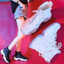 Dad shoes women 2020 summer new breathable little white shoes tide fashion wild casual sports shoes single shoes Z987 2020 summer korean fashion net cloth little bear shoes women s sports shoes all match student sports dad s shoes