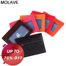 Molave Slim Blocking Leather Wallet Credit ID Card Holder Purse Money Case For Men Women Pure Fashion Bag cartera 10.5*7.7*0.3cm(China)