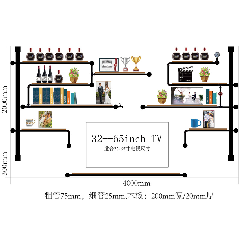 CF3 Design Living Room Tv Wall Decoration Partition Wall Hanging Bedroom Wall Shelf  Wrought Iron Wine Rack Tv Wall Shelf