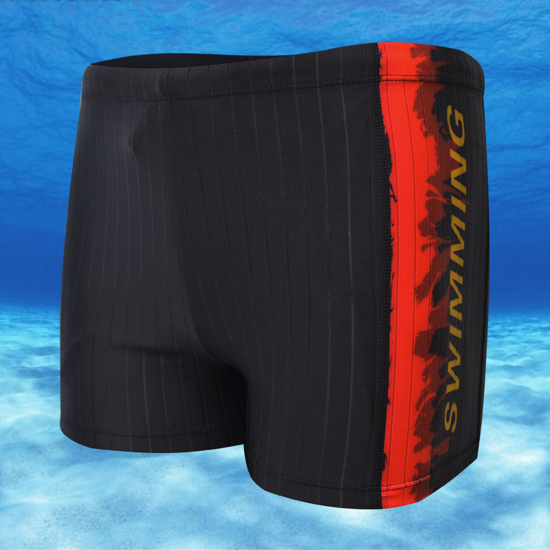Banfi Brand AussieBum/MEN'S Swimming Trunks Boxer Hot Springs Swimming Trunks Men's Swimming Suit Large Sizes Availiable