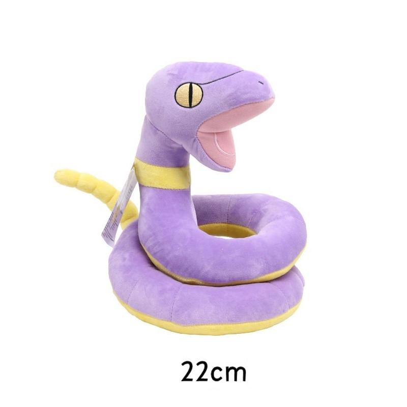 22cm Ekans