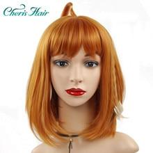 Pelucas sintéticas para mujeres pelo falso Color amarillo anaranjado 2019 primavera novedades peluca para mujer Cosplay peluca corta de 12 pulgadas con flequillo