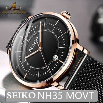 ¡Novedad de 2020! Relojes mecánicos Aesop para hombre japoneses NH35, relojes automáticos luminosos con movimiento para hombre, relojes de marca de lujo Relogio Masculino
