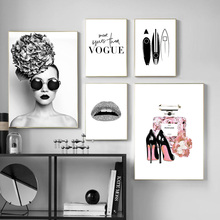 Quotes Posters And Prints Perfume Beauty Lips Canvas Art Painting Minimalist Wall Pictures Nordic Style Home Decoration