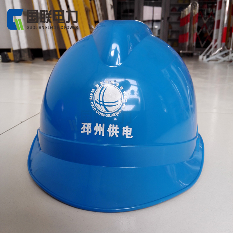 League High Strength Safety Helmet Architecture Construction Customizable Safety Helmet ABSV-Shaped Work Site Power Plant Safety