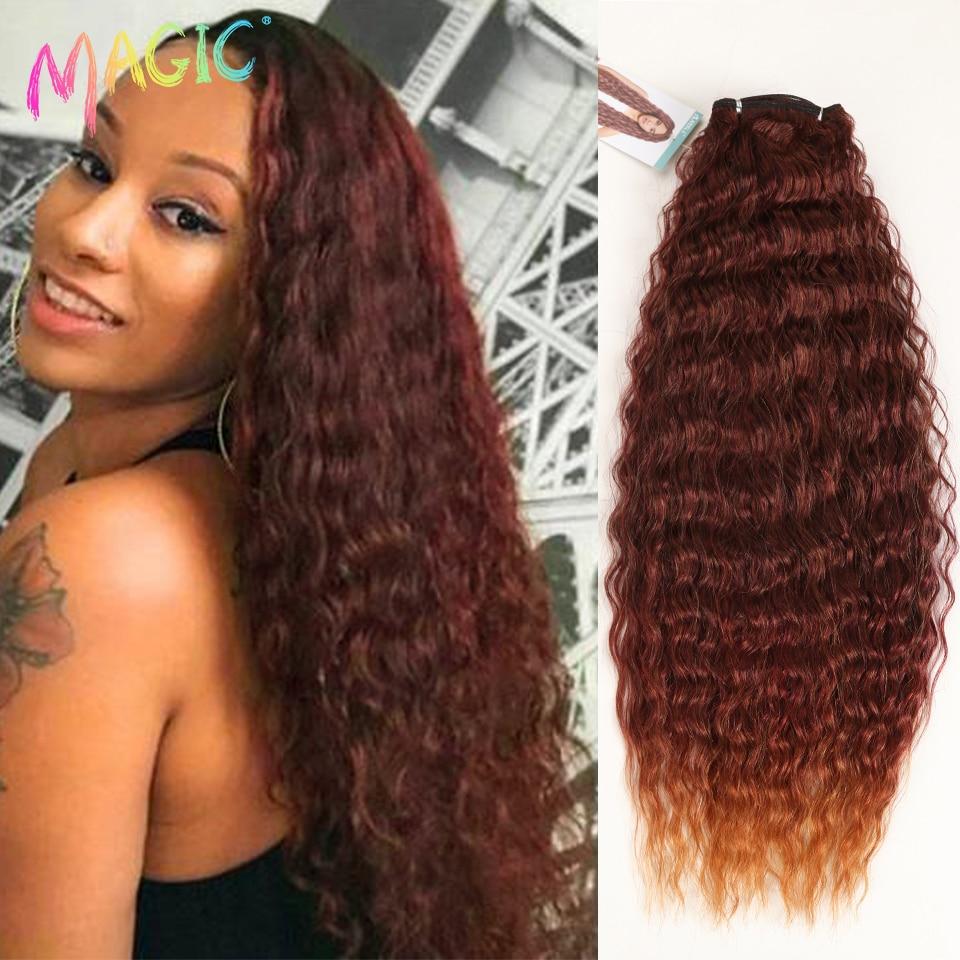 Волшебные пряди волос с глубоким кудрявым эффектом омбре, искусственные волосы для наращивания, пряди из высокотемпературного волокна для ...