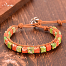 Natural Stone Bead Bracelet Handmade Single-layer Leather Wrap Bead Bracelet Multicolor Chakra Bracelets Healing Yoga Jewelry цена и фото