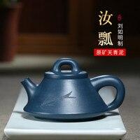 260cc Authentic Yixing Zisha Teapot Raw ore Azure Mud Teapot Famous Pure Hand made Scoop Pot