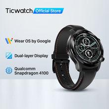 Ticwatch pro 3 gps wear os relógio esportivo masculino relógio de dupla camada exibição snapdragon wear 4100 8gb rom 3 45 45 dias vida útil da bateria