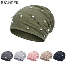 Модная однотонная женская шапка с жемчугом, зимняя женская шапка, мягкая шапка, теплая хлопковая шапка с капельками
