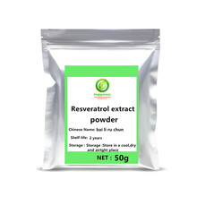 New arrival 99% Resveratrol Powder Polygonum Cuspidatum Root Extract supplement body Skin whitening care trans nmn free shipping