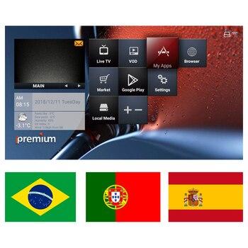Ipremium streaming tvbar anual tv express entertaiment sistema para brasil espanha portugal