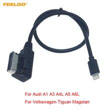 FEELDO AMI/MDI интерфейс к разъему Lightning зарядное устройство только Кабель-адаптер для Audi/Volkswagen# AM6216