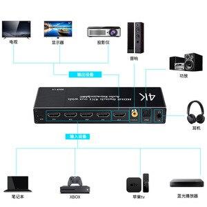 Image 2 - Uhd hdmi 2.0 switch 4 k hdr 4x1 adaptador switcher com extrator de áudio 3.5 jack cabo fibra óptica arco divisor para hdtv ps4