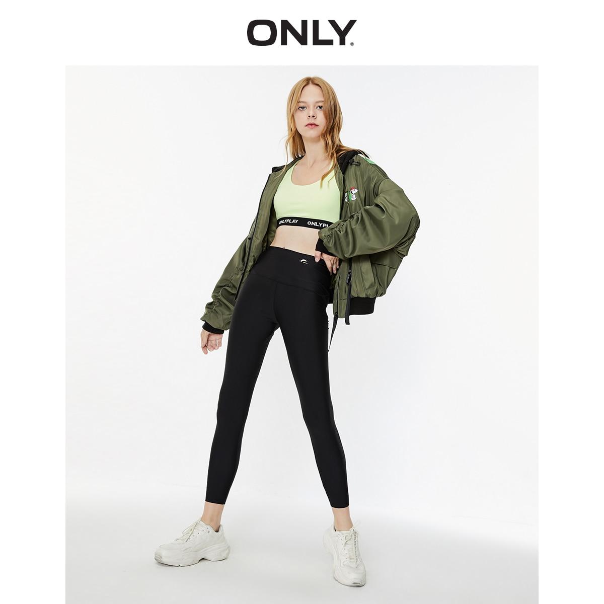 ONLY Women's Black Skinny Crop Base Pants | 119365504