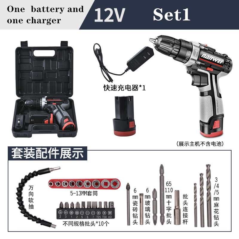 12V Household Charging Drill Percussion Drill Tool Set Hardware Electrician Mini Multi functional Toolbox|Power Tool Sets| |  - title=